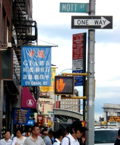 Mott Street.  Look very closely at the stop signal.  Seriously.